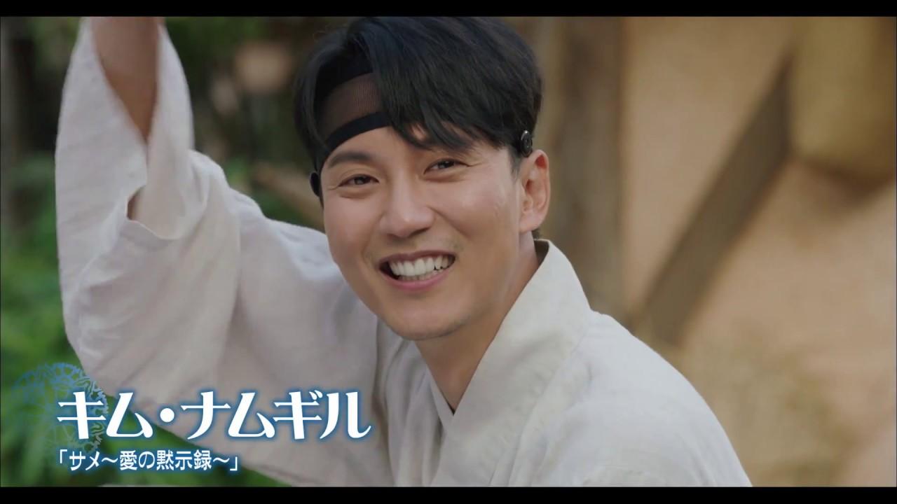 医心伝心脈あり恋ありの動画を日本語字幕で無料視聴 1話から最終