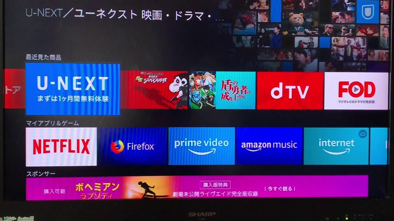 Amazon テレビ プライム 方法 見る で を